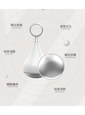 DB Metal Ball Face Massager